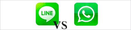 Line, la aplicación que llega para destronar a WhatsApp